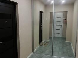 Продается 1-комнатная квартира Татьяны Снежиной ул, 48  м², 3150000 рублей