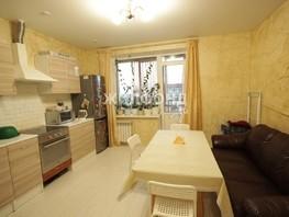 Продается 3-комнатная квартира ДИВНОГОРСКИЙ, 48, 55.7  м², 4200000 рублей