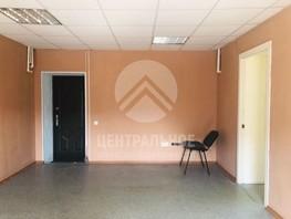 Продается Офис Стартовая ул, 33.5  м², 3100000 рублей