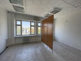 Сдается Офис Красный пр-кт, 56.5  м², 56500 рублей