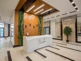 Продается 1-комнатная квартира РОМАНТИКА, 46.18  м², 5400000 рублей