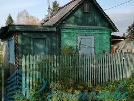 Продается Дачный участок 6  сот., 400000 рублей