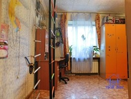 Продается 3-комнатная квартира Республиканская ул, 74  м², 4500000 рублей