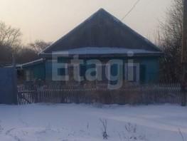 Дом, Пушкина ул