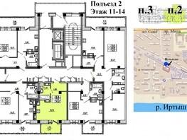 Студия, 29.48  м², 11-14/14 этаж