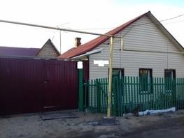 Дом, Материальный 1-й пер