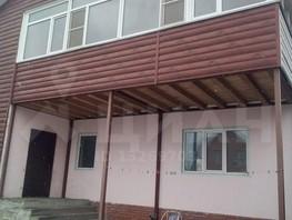 Продается Дом 10 лет Октября ул, 250  м², участок 10 сот., 10000000 рублей