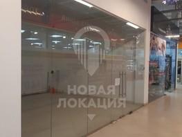 Сдается Торговое 70 лет Октября ул, 35  м², 87500 рублей