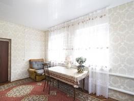 Продается Дом Новая 4-я ул, 170  м², участок 7 сот., 5000000 рублей