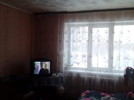 Продается Комната Магистральная ул, 17.5  м², 650000 рублей