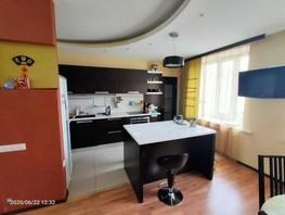 4-комнатная квартира, 142  м², 3/9 этаж