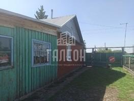 Продается Дом Южная ул, 57  м², участок 15 сот., 550000 рублей