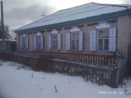 Продается Дом Кирова ул, 68.6  м², участок 5 сот., 1200000 рублей