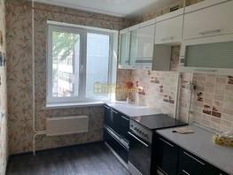 Продается 3-комнатная квартира Жуковского ул, 61  м², 3400000 рублей