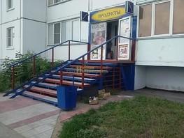 Сдается Помещение Димитрова ул, 79  м², 39000 рублей