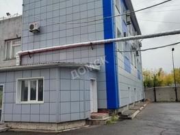 Продается Готовый бизнес Коммунальная ул, 2300  м², 30500000 рублей