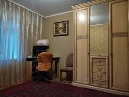 Продается 2-комнатная квартира Арсеньева ул, 49.5  м², 3100000 рублей