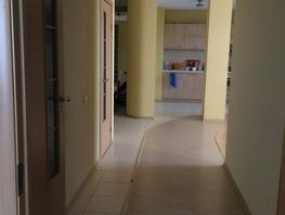 3-комнатная квартира, 110  м², 10/14 этаж