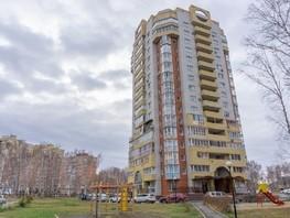3-комнатная квартира, 106  м², 13/16 этаж