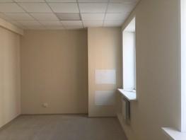 Офис, 33  м², 4 этаж, кирпичный
