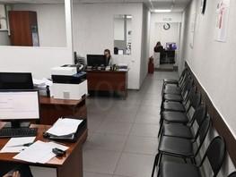 Офис, 120  м², -1 этаж
