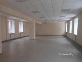 Офис, 500  м², кирпичный