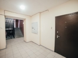 3-комнатная квартира, 148  м², 5/9 этаж