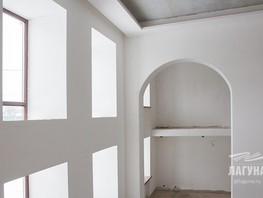 5-комнатная квартира, 575  м², 1/3 этаж