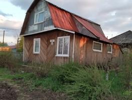 Дом, 95  м², 2 этажа, участок 8.3 сот.