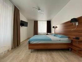 Сдается посуточно 1-комнатная квартира Карпова ул, 32  м², 1750 рублей
