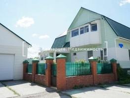 Дом, 200.8  м², 2 этажа, участок 1200 сот.