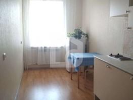 1-комнатная квартира, 45.3  м², 2/6 этаж