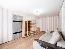 2-комнатная квартира, 44.9  м², 2/5 этаж