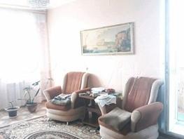 4-комн, Айвазовского ул, д.29