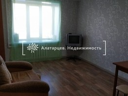 1-комнатная квартира, 18.2  м², 6/9 этаж