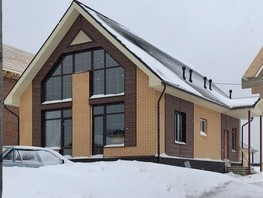 Дом, 161  м², 2 этажа, участок 550 сот.
