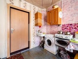 Комната, 12.5  м², 1/5 этаж