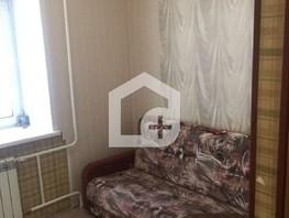 1-комнатная квартира, 13.3  м², 1/5 этаж