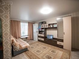 Продается 1-комнатная квартира Тверская ул, 31  м², 2850000 рублей