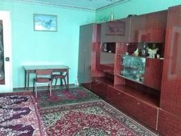 Сдается 2-комнатная квартира Иркутский тракт, 54  м², 15000 рублей