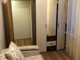Сдается 2-комнатная квартира Кирова пр-кт, 47  м², 20000 рублей