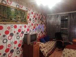 Продается 2-комнатная квартира Красноармейская ул, 43.9  м², 3500000 рублей