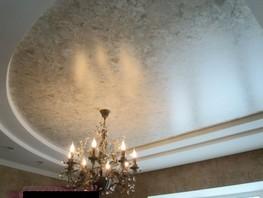 Натяжные потолки без пыли, запаха и газа