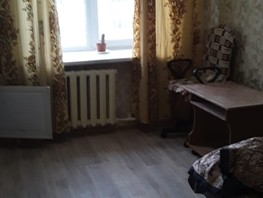 1-комнатная квартира, 23.6  м², 3/5 этаж