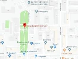 3-комн, Дзержинского ул, д.27