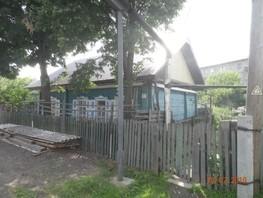 Дом, 62  м², 1 этаж, участок 700 сот.