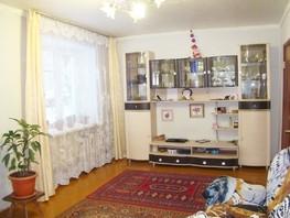 4-комнатная квартира, 71.2  м², 1/9 этаж