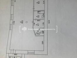 Нежилое, 140  м², 1 этаж
