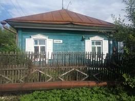 Дом, Минина пер
