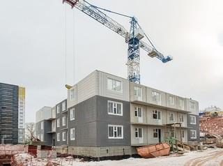Ситуация на рынке строящегося жилья Красноярского края в третьем квартале 2020 года